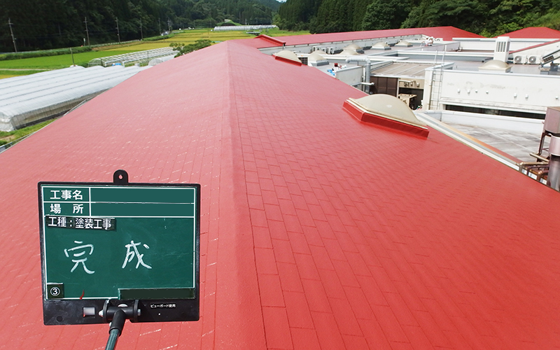 屋根塗装(宮崎市)